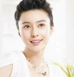 Fan Bing Bing with elegant updo.jpg