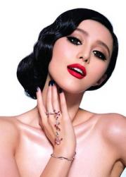 sexy looking asian actress Fan Bing Bing.jpg