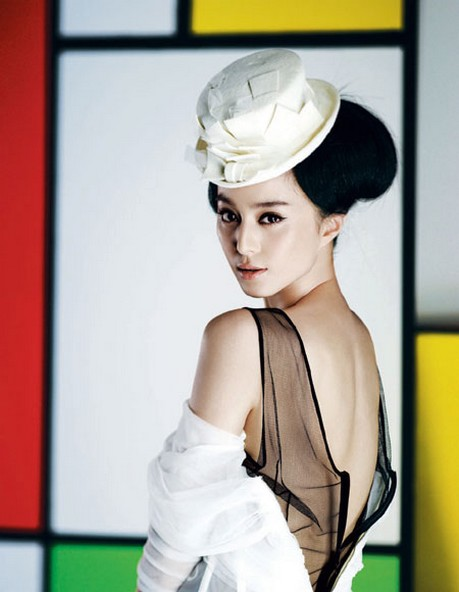 To download the Fan Bing Bing Gallery colection just Right Click on ...