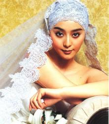Fan Bing Bing wedding photo post.jpg