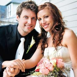 Jessica Harp & Jason Mowery wedding.jpg