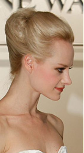 Brilliant Elegant Bridal Wedding Hairstyle Image Blonde Hair Bride Hairstyles For Men Maxibearus