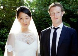Mark Zuckerburg wedding picture_married his longtime girlfriend Priscilla Chan.PNG